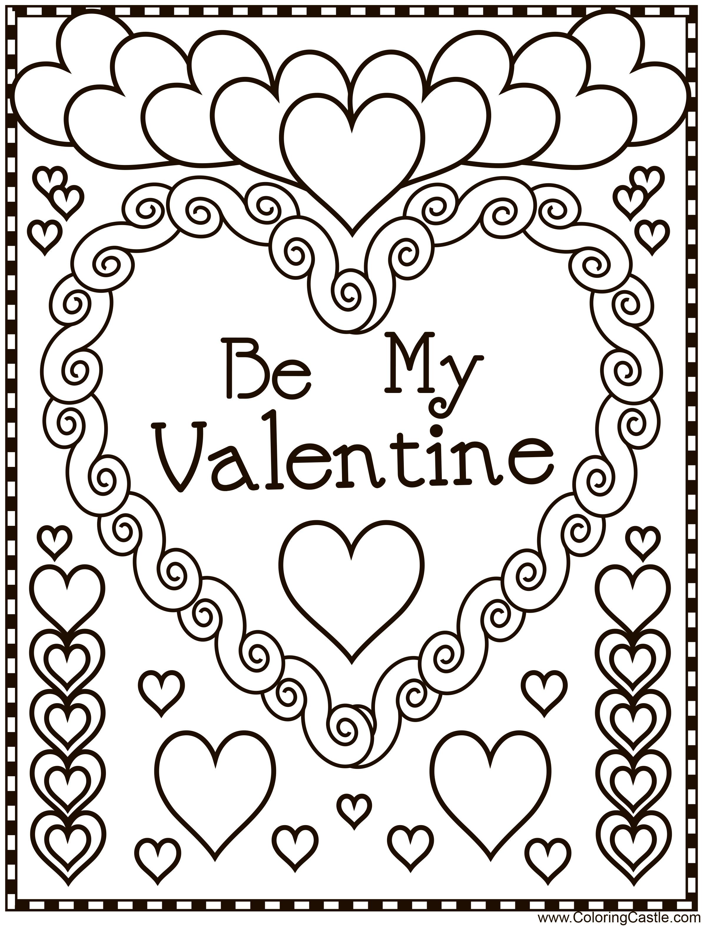 Будь моїм Валентином, листіка