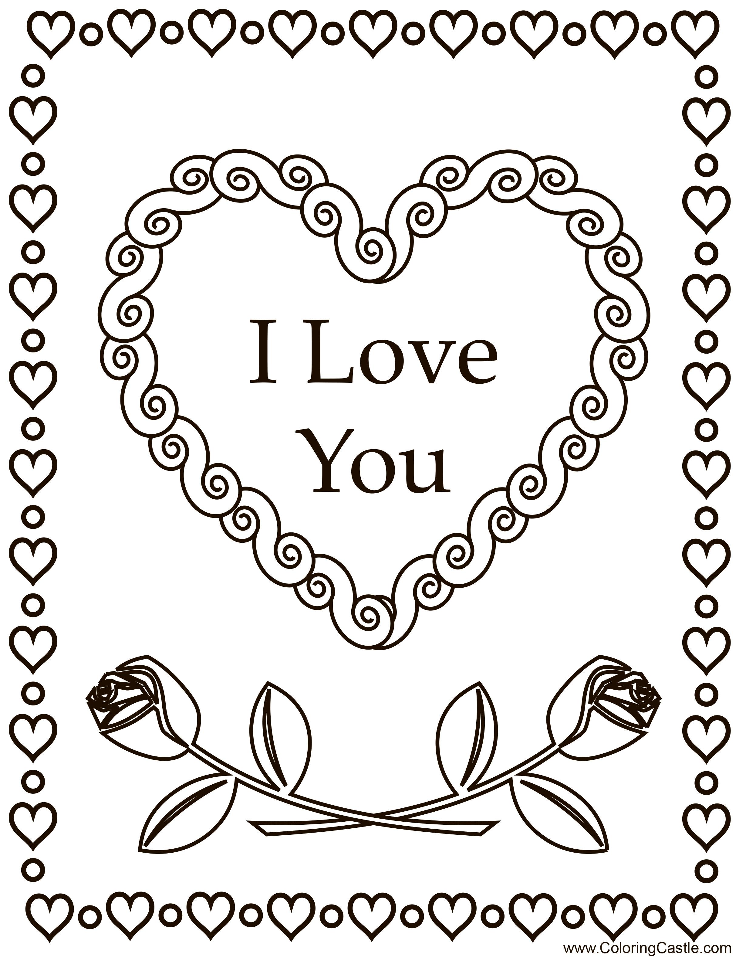 Я кохаю тебе - листівка