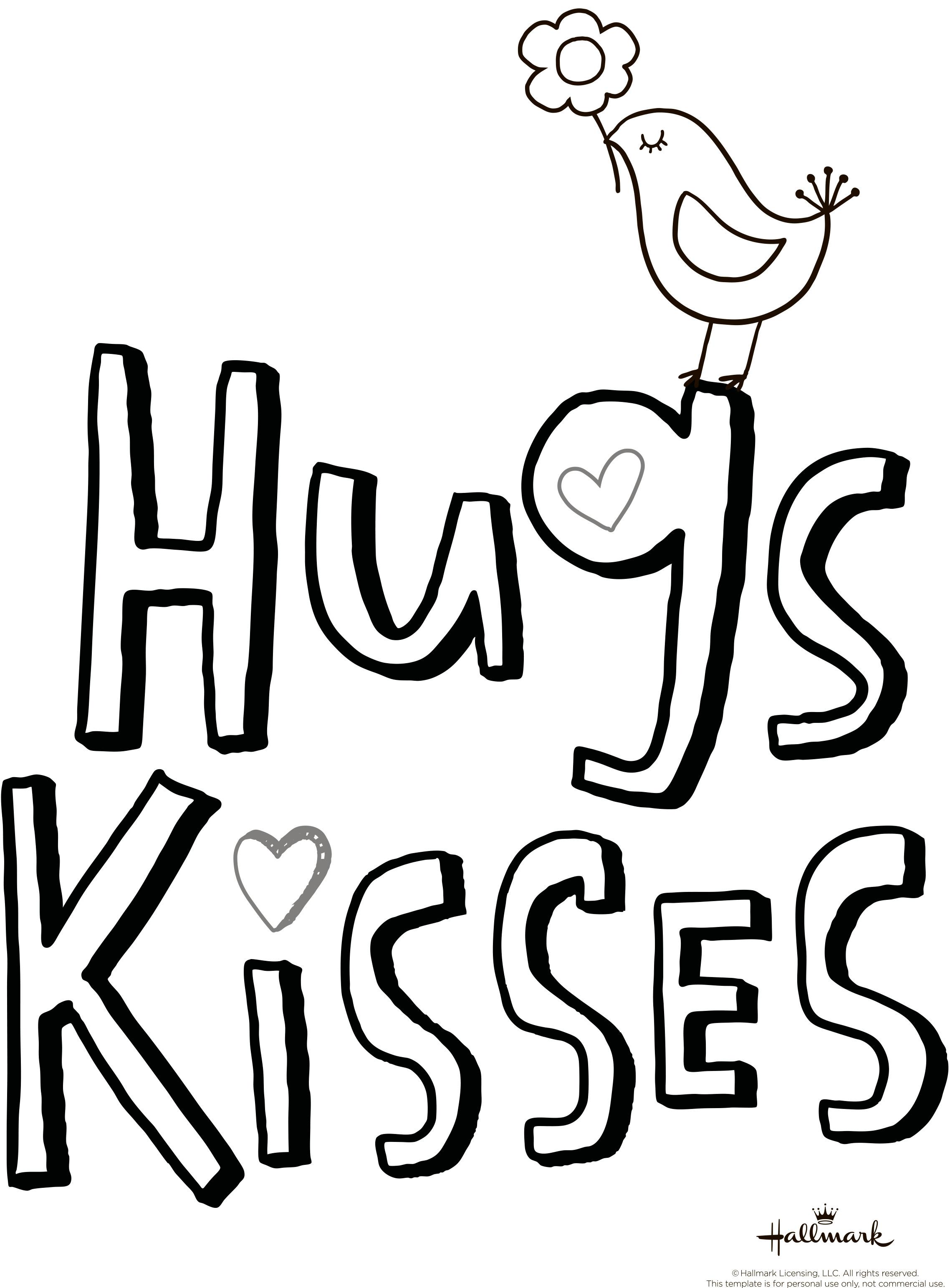 Обнімашки-поцілунки