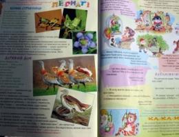 дитячі журнали українською мовою