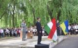 Ужгородська угорськомовна гімназія