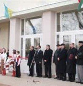 Ужгородська ЗОШ І-ІІІ ступенів №10 ім.Дойко Габора