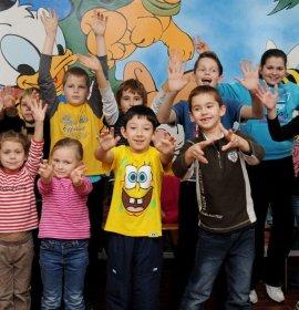 Дитячий розвиваючий центр