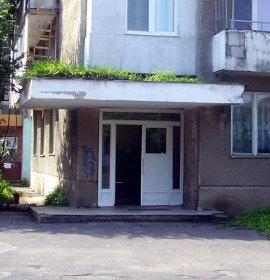 Ужгородська міська дитяча поліклініка, відділення №2 (філіал