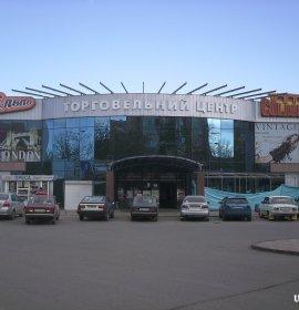 Колізей, торговий центр