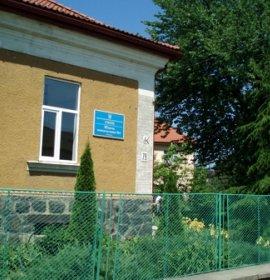 Центр допологової підготовки при УПЦ (жіноча консультація №1)
