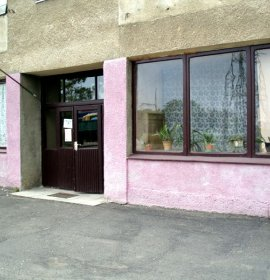Філіал №2 Ужгородської міської бібліотеки для дітей