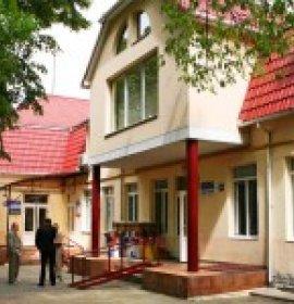 Закарпатський обласний центр профілактики та боротьби із СНІДом