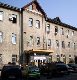 Обласний центр планування сім'ї при поліклініці Закарпатської обласної клінічної лікарні