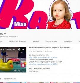 Дитячі відеоблоги - чому наші діти дивляться їх.