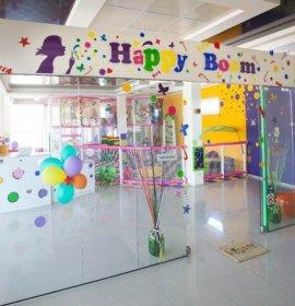 Happy Boom Cafe, дитячий розважальний центр