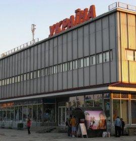 Відділ дитячого взуття, «Україна»
