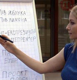 Новий український правопис: основні зміни