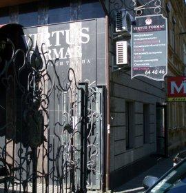 Virtus Formae, салон краси та спа