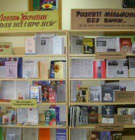 Відділ обслуговування юнацтва, Закарпатська обласна бібліотека для дітей та юнацтва