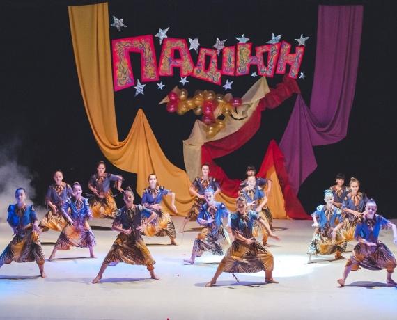 Падіюн, Ужгород, танцювальний колектив