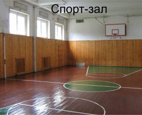 Ужгородська ЗОШ №3