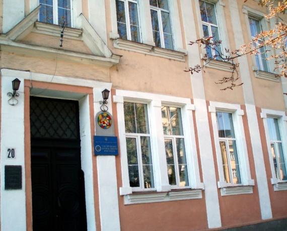 Ужгородська дитяча школа мистецтв