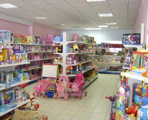 """Супермаркет """"Бебіленд"""" Ужгород"""