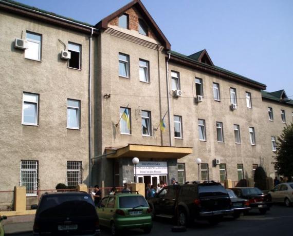 Закарпатський Обласний центр планування сім'ї