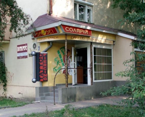 Sаі-sei, салон краси Ужгород