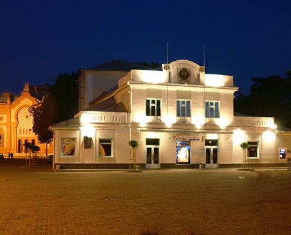 Закарпатський обласний театр ляльок «Бавка»