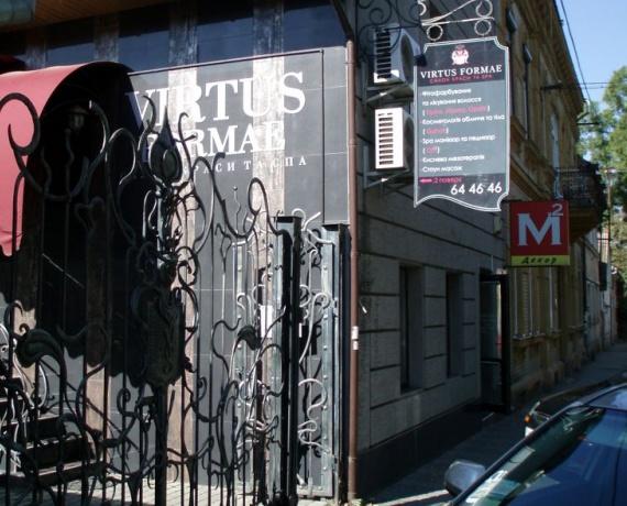 Virtus Formae, салон краси, Ужгород