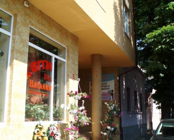 Зефірчик, центр творчого розвитку  Ужгород