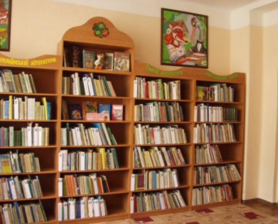 Закарпатська обласна бібліотека для дітей та юнацтва