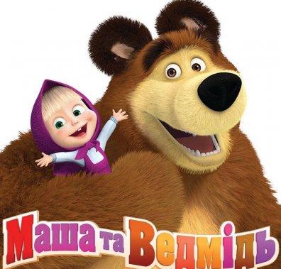 Маша і Ведмідь - обкладинка мультсеріалу