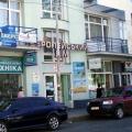 Калейдоскоп, центр розвитку сім'ї, Ужгород