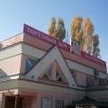 Психолого-педагогічний центр