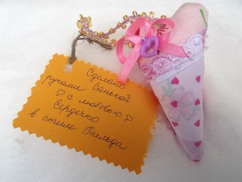 сердечки на Валентина